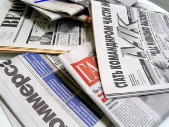 Среди этих компаний – ООО «Газпром Трансгаз Москва» (газета «Прометей»), ОАО «Северо-Западный Тел