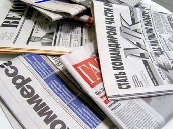 Как сообщил агентству «Урал-пресс-информ» член оргкомитета конкурса Виталий Евгеньев, цель акции