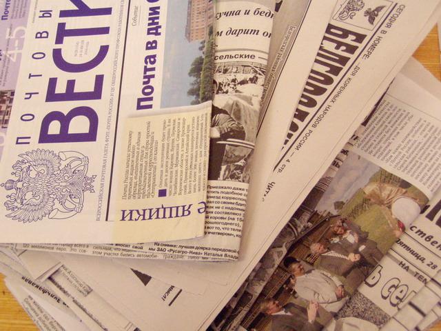 Как сообщил корреспонденту «Урал-пресс-информ» Егор Кривенко, в надзорный орган он обратился посл