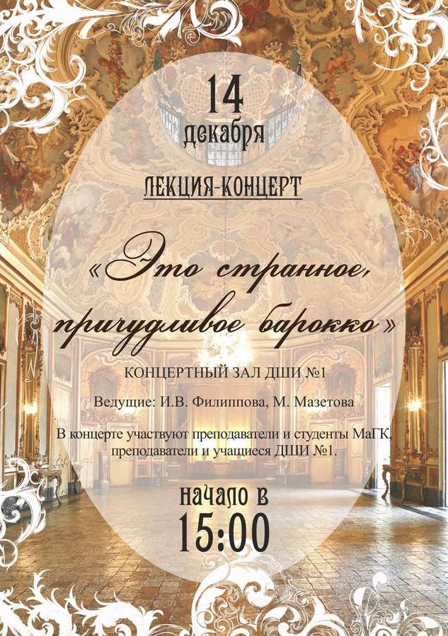 Как рассказали агентству «Урал-пресс-информ» в пресс-службе администрации Магнитогорска, в исполн