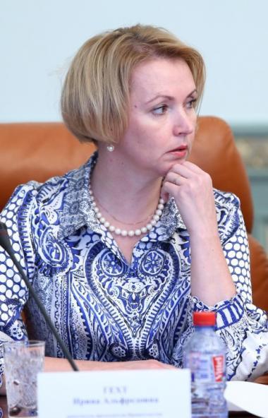 Первый вице-губернатор Челябинской области Ирина Гехт рассказала о федеральных и региональных доп