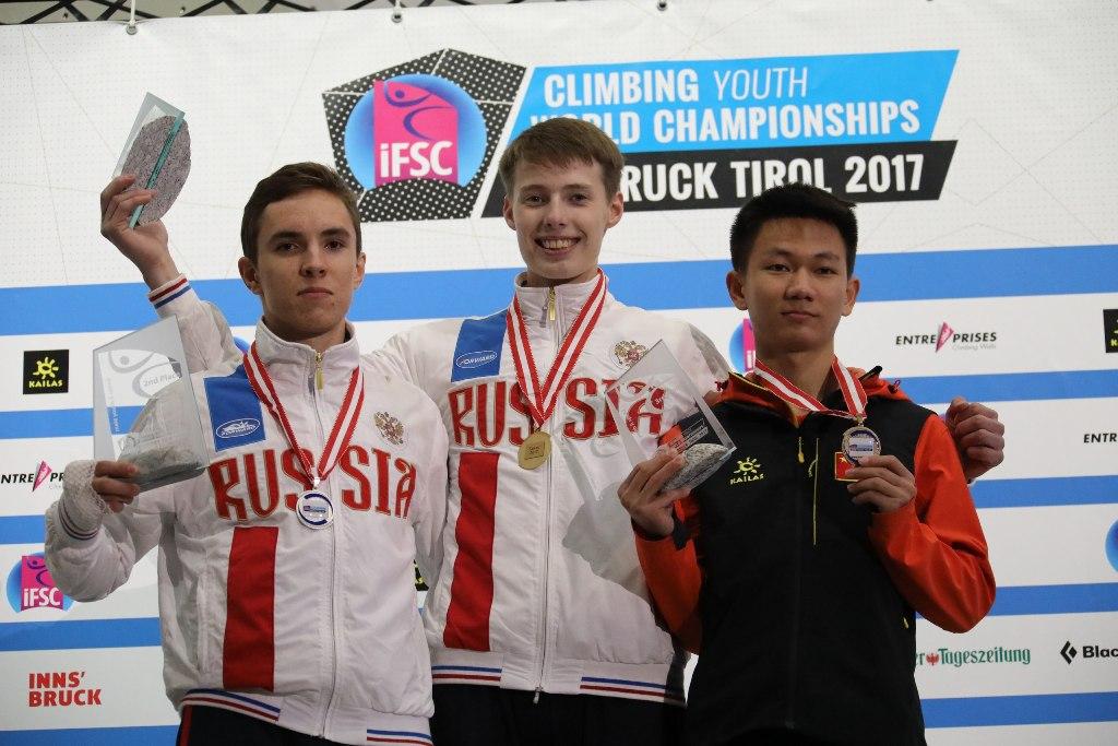 В составе молодежной сборной команды России за медали боролись девять спортсменов