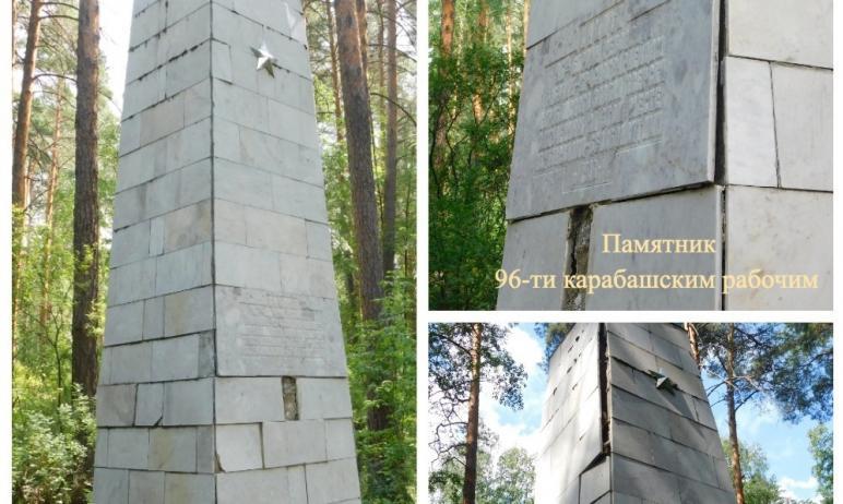 В Миассе (Челябинская область) пришли в полный упадок братские могилы и памятники жертвам войн. О
