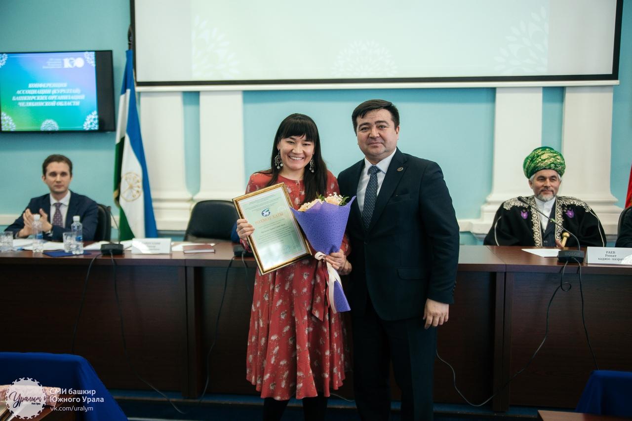 В Челябинском государственном университете вновь могут начать учить башкирскому языку. Об этом ре