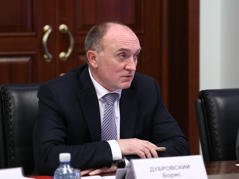 Как сообщил агентству «Урал-пресс-информ» пресс-секретарь главы региона Дмитрий Федечкин, в соста