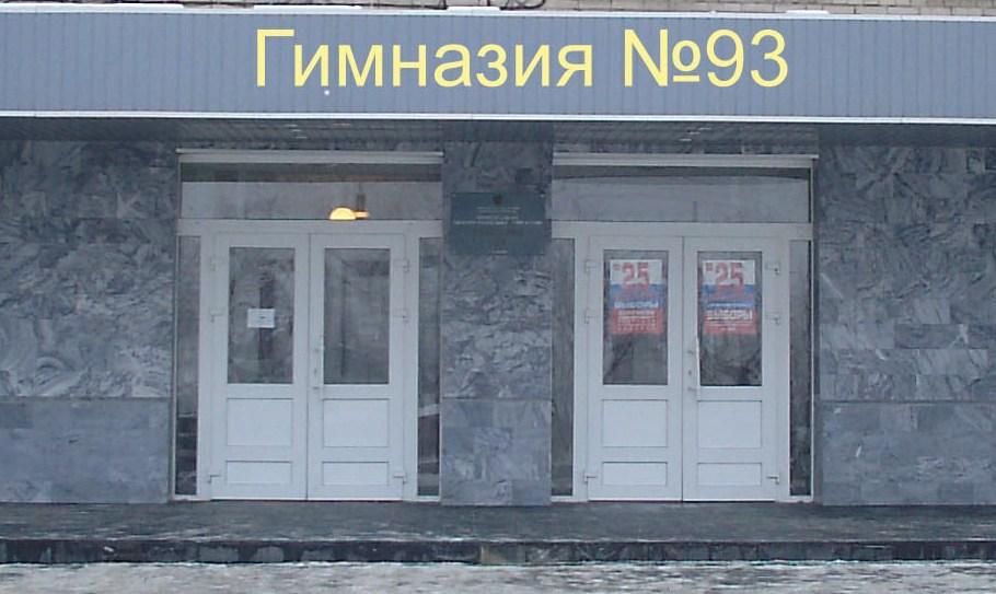 Как рассказал корреспонденту агентства «Урал-пресс-информ» руководитель районного следственного о