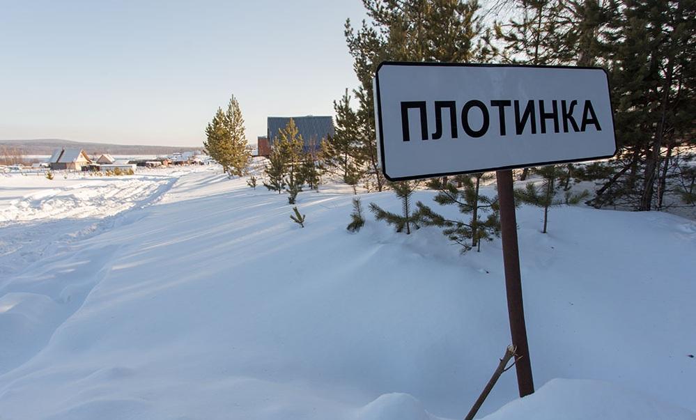 В деревню Плотинку (Златоустовский муниципальный район Челябинской области) проведут электричеств