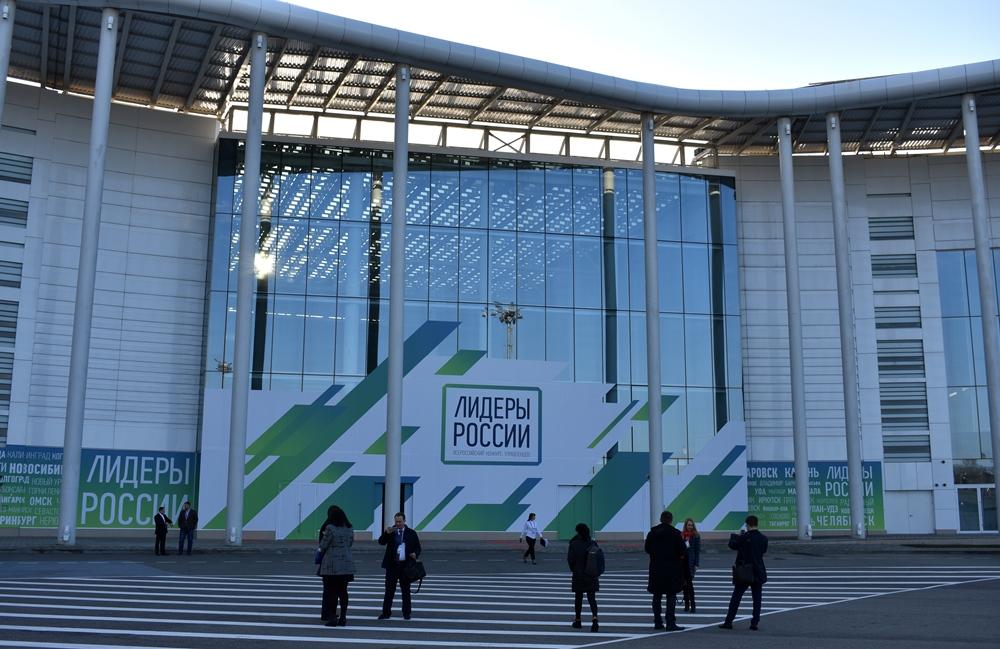 Всего в финал конкурса вышло 300 предпринимателей и управленцев из 54-х регионов России. Они пока