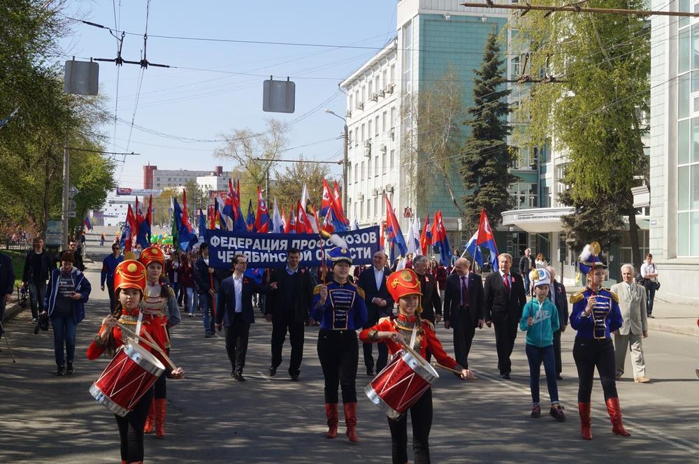 Челябинская область 24 октября отметит День профсоюзов. Новый праздник появился благодаря инициат