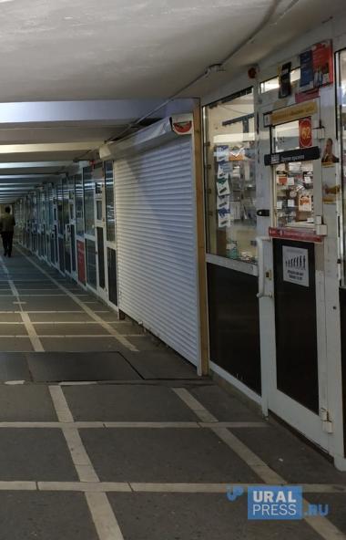 Все торговые павильоны в подземных переходах на площади Революции в Челябинске будут демонтирован