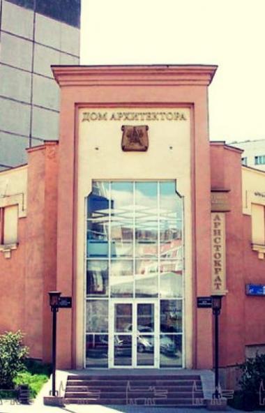 Челябинский Дом архитектора скоро заработает в полную мощь, объединив в своих стенах архитекторов