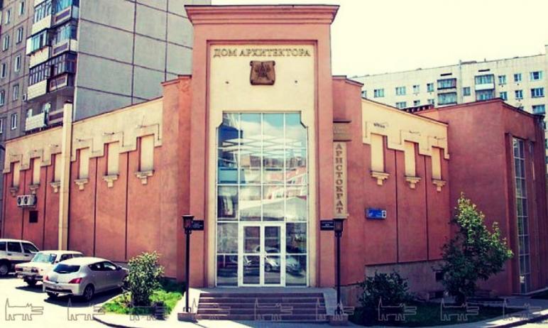 Сегодня, 15 февраля, в Доме архитектора в Челябинске проходит презентация по строительству аквапа