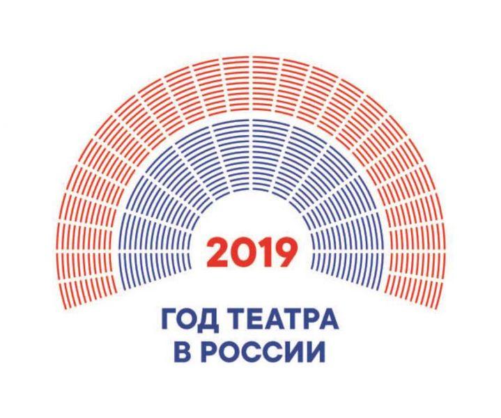 В Челябинске стартовал региональный этап Всероссийского проекта «Театр-дети». Юные поклонники теа