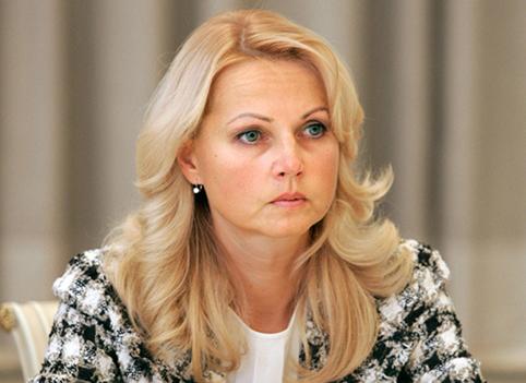 Об этом сегодня, девятого сентября, сообщила пресс-служба Кремля. Заместителем Татьяны Голиковой