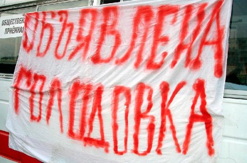 На данный момент Негребецких находится в кабинете директора ДК «Металлург» вместе с еще одним раб
