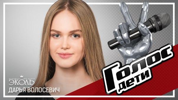 В Челябинске состоится большой благотворительный концерт, на котором выступят звезды телепроекта