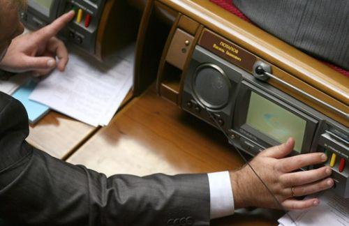 Сегодня, 19 января, поправки в регламент обсуждались на заседании комитета по законодательству, г