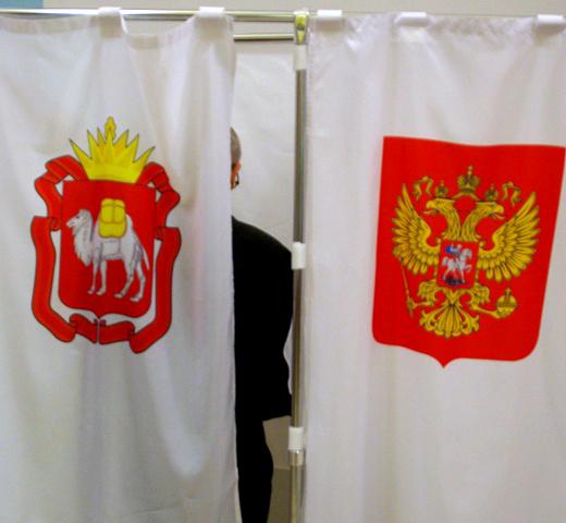 Как сообщили агентству «Урал-пресс-информ» в избирательной комиссии Челябинской области, никаких