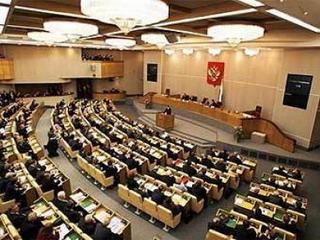 Думские коммунисты предлагают комиссии по контролю за доходами депутатов проверять не выборочно,