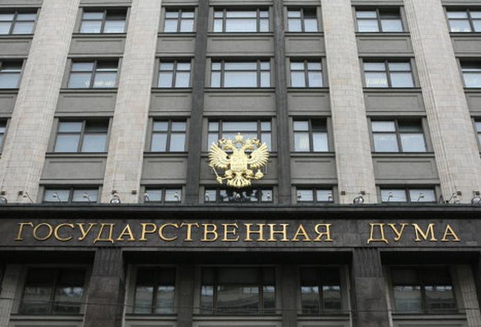 Как сообщили агентству в региональном парламенте, Госдума приняла поправки в Кодекс РФ об админис