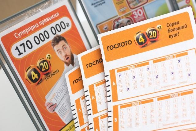 Житель Челябинска стал новым лотерейным мультимиллионером России. На жителя южноуральской столицы