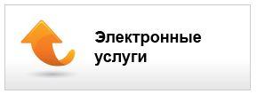 Новый информационно-справочный ресурс должен появиться на Южном Урале к августу 2018 года. По сл