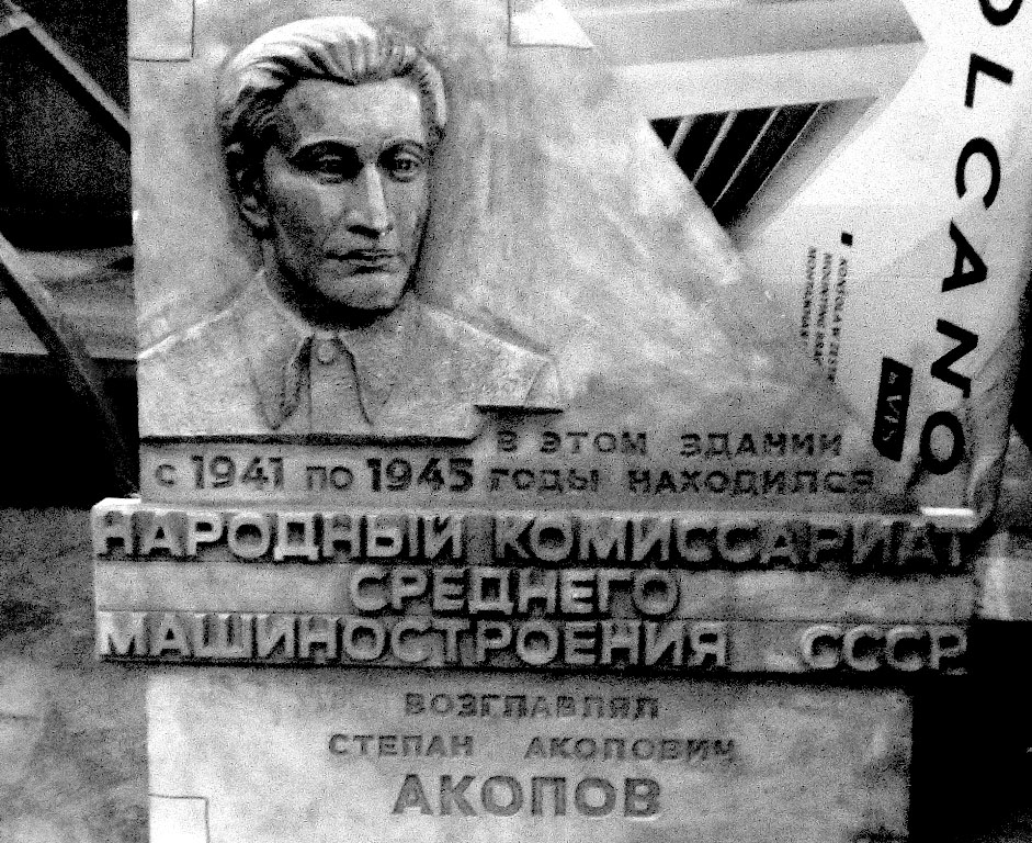В Челябинске, на здании гимназии №23, откроют мемориальную доску легендарному советскому государс