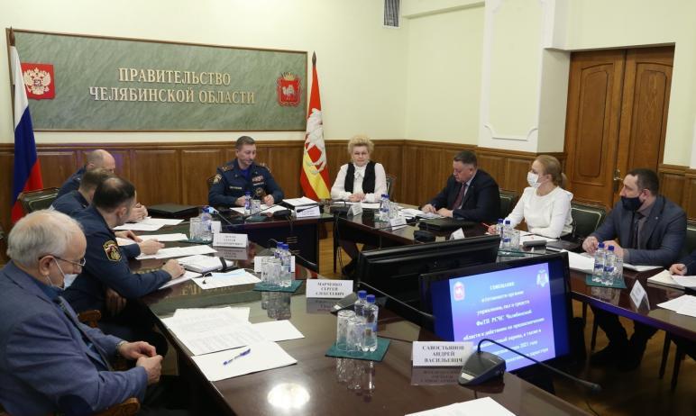 В Челябинской области работает комиссия из Центрального аппарата МЧС России. Ей предстоит дать оц