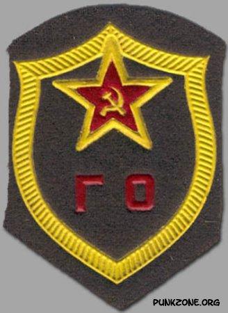 По словам начальника ГУ МЧС России по Челябинской области генерал-майора Олега Климова, на сегод