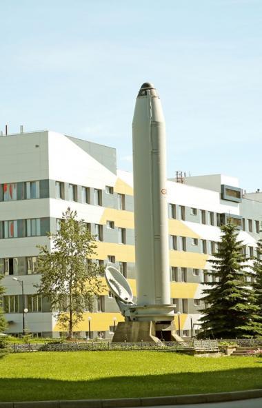 Государственный ракетный центр имени Макеева (Миасс, Челябинская область) решением президиума Зак