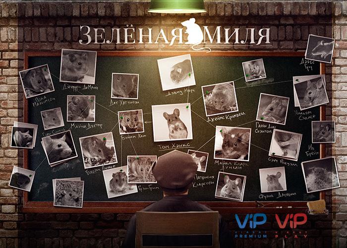 Как сообщили агентству «Урал-пресс-информ» в компании, гости смогут поучаствовать в викторине и р