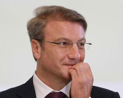 Как сообщили агентству «Урал-пресс-информ» в пресс-службе банка, утро началось с делового завтрак