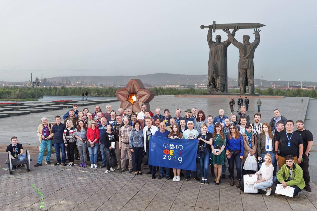 Завершился юбилейный «Фотофест-2019» — праздник для Магнитогорска, который 14 июня превратился в