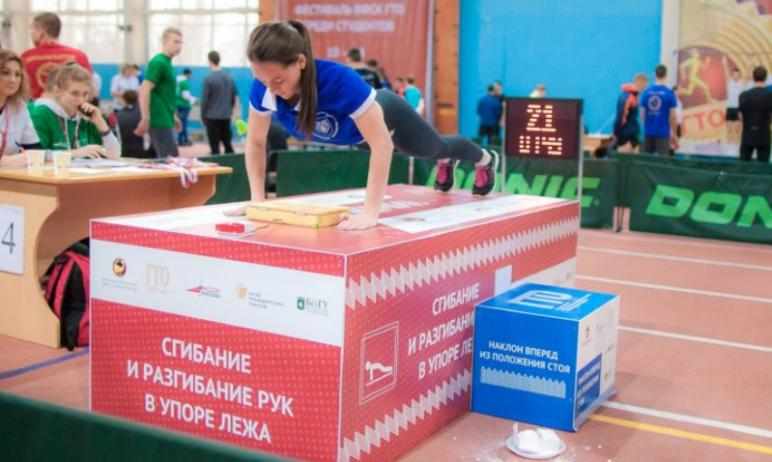 Федеральное Министерство спорта обнародовало рейтинг среди субъектов РФ по внедрению и реализации