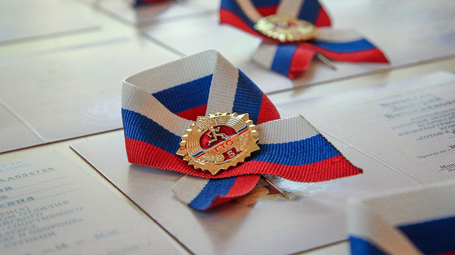 Министр спорта России Павел Колобков подписал очередной Приказ «О награждении золотым знаком отли