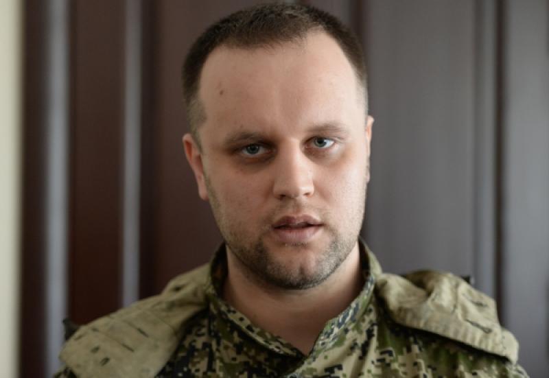 Как стало известно агентству «Урал-пресс-информ» из сообщения пресс-секретаря жены губернатора Ек