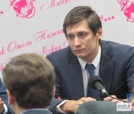 О дате своего визита в Челябинск в личном микроблоге сообщил сам Дмитрий Гудков. Сегодня, 15 октя