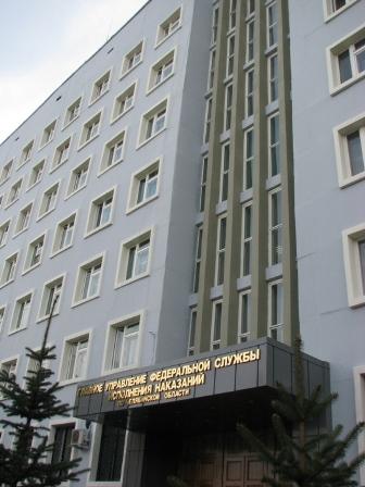 При этом в сообщении фигурирует и Челябинская область, наряду с Чечней и Ингушетией. «В на