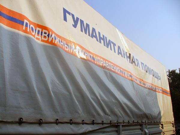 Как сообщили агентству «Урал-пресс-информ» в Законодательном Собрании Челябинской области, столи