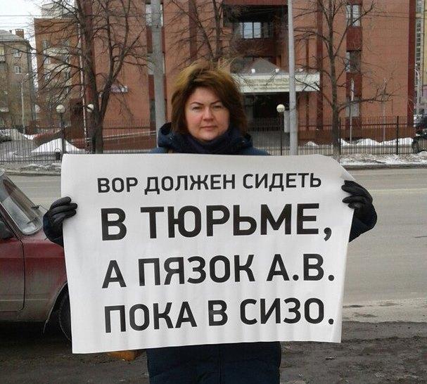 Одиночные пикеты состоялись сразу в нескольких местах – возле администрации города, областной про