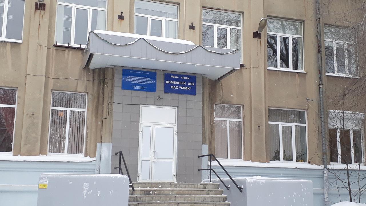 В Магнитогорске (Челябинская область) приступили к работе «школьные инспекторы». Эта должность по