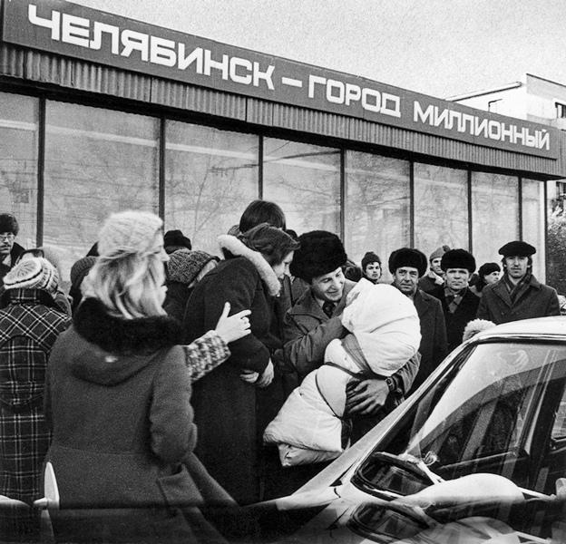 Коллектив Государственного исторического музея Южного Урала подготовил к 85-летию Челябинской обл