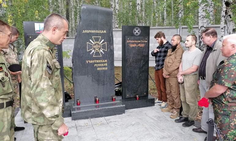 В Челябинске сегодня, пятого сентября, была торжественно открыта стела с именами южноуральцев, ко