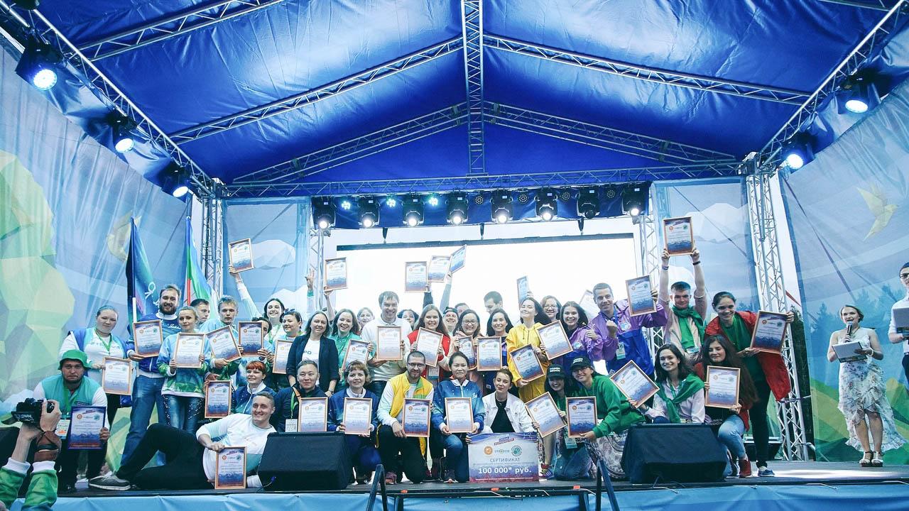 Челябинская область стала лидером по числу побед в грантовом конкурсе форума «Утро». Южноуральцы
