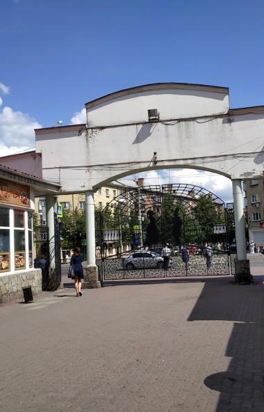 Рядом с городским садом имени Пушкина в Челябинске власти Советского района планируют оборудовать