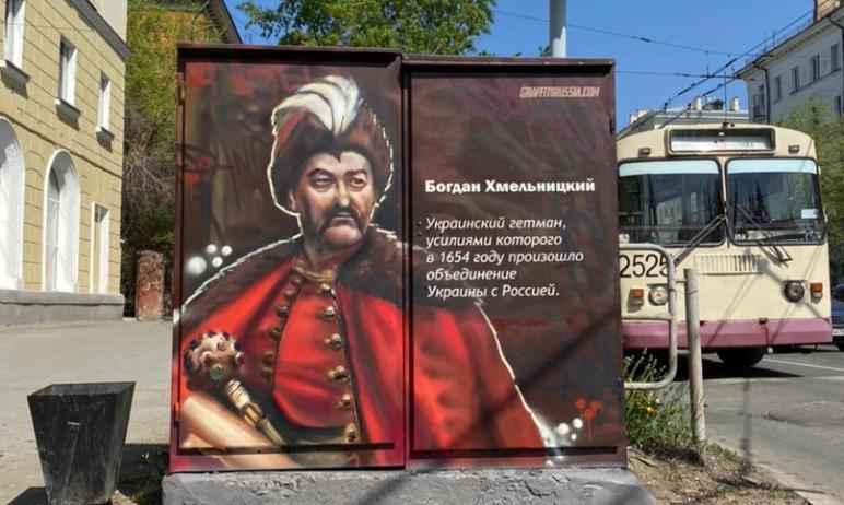 Общественник из Челябинска Тимур Гизатуллин и местные художники украсили улицу Богдана Хмел