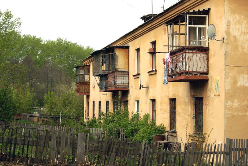 Проблема расселения аварийного жилого фонда в Челябинской области на сегодня стоит наиболее остро