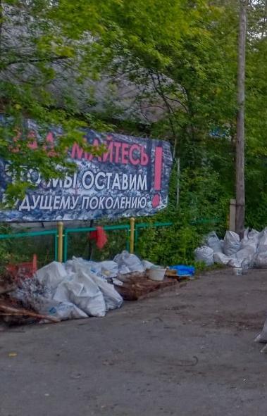 Одну из жемчужин Южного Урала - озеро Большой Кисегач в Чебаркульском районе - участники экологич