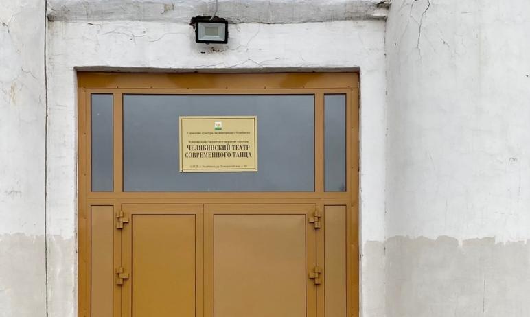 Челябинцы продолжают возмущаться тем, что сделали с дворцом культуры в Ленинском районе. Вид вход