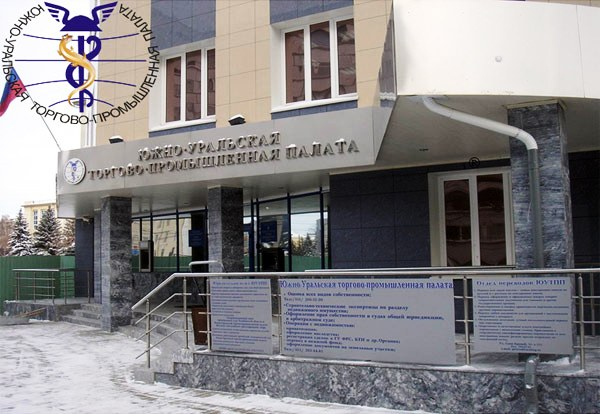 В Челябинске пройдет национальный семинар по интеллектуальной собственности. Ведется регистрация